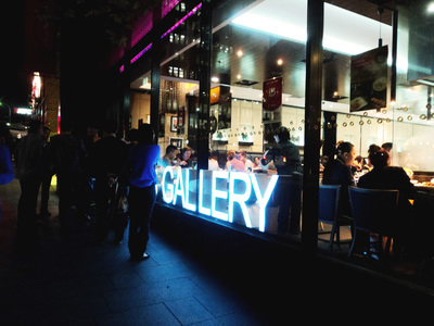Chefs Gallery exterior