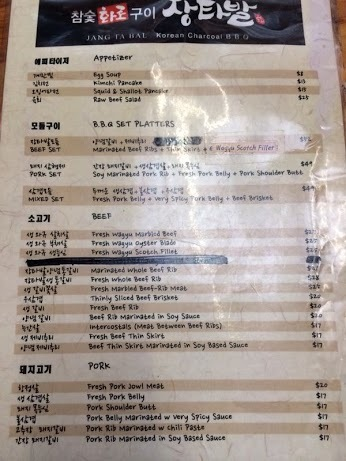 JTB menu back